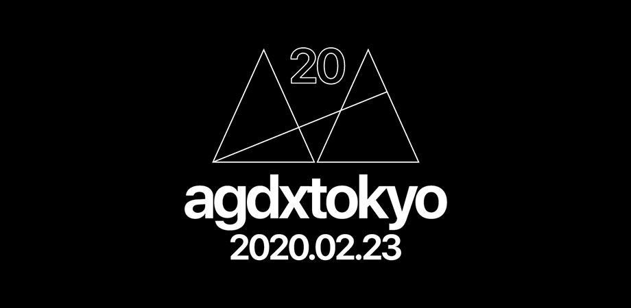 AGDX20