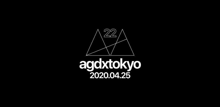 AGDX22