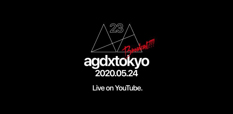 AGDX23