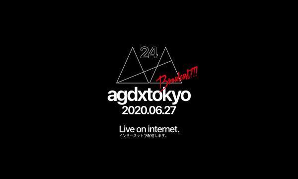 AGDX24