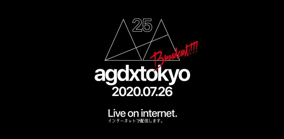 AGDX25