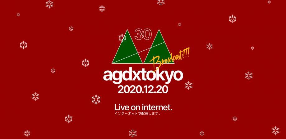 AGDX30